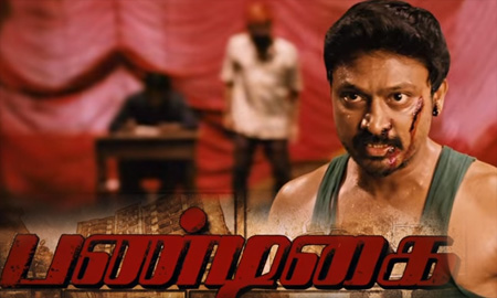 PANDIGAI official teaser HD