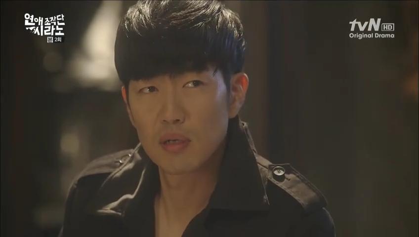 Watch online Dating Agency Cyrano - Episode 13 (EngSub) - Korea Drama