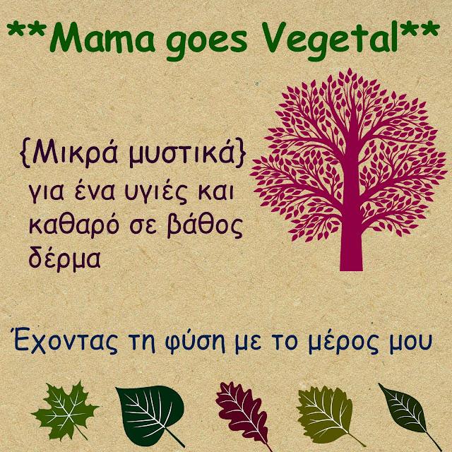 mamasnpapas.gr