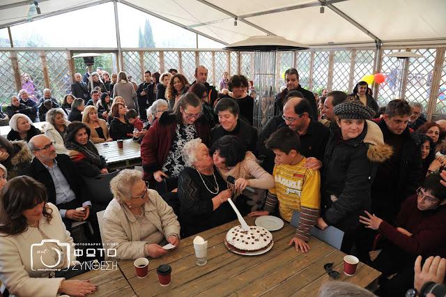 Έκοψε την πίτα του ο Σύλλογος Ατόμων με Αναπηρίες Νομού Αργολίδας