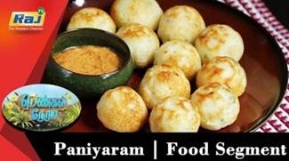 Paniyaram | Food Segment | Pengal Neram | Raj Tv