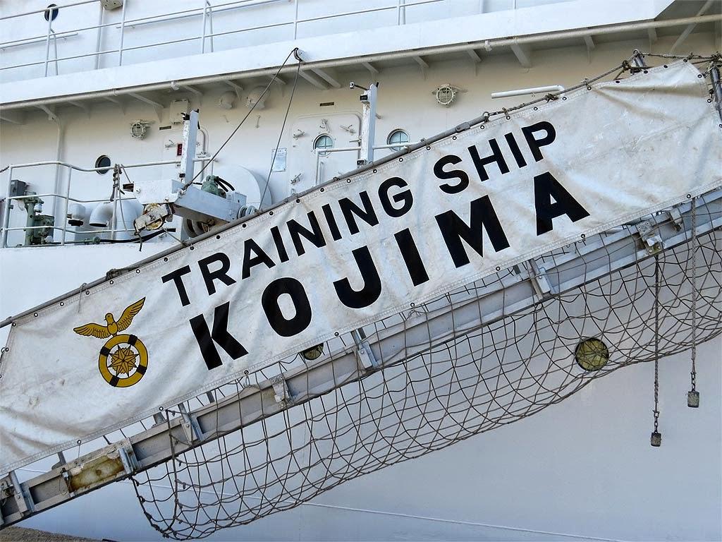 Japan Coast Guard Training Ship Kojima, IMO 9034638, port of Livorno