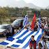 Πογκρόμ της Αλβανίας στους Έλληνες της Χειμάρρας: «Παλεύει ο Δαυίδ με τον Γολιάθ - Μας προπηλακίζουν»