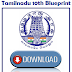 Tamil Nadu SSLC Tamil Paper I & Tamil Paper II Blueprint - TN 10th Tamil I & Tamil II Blueprint download