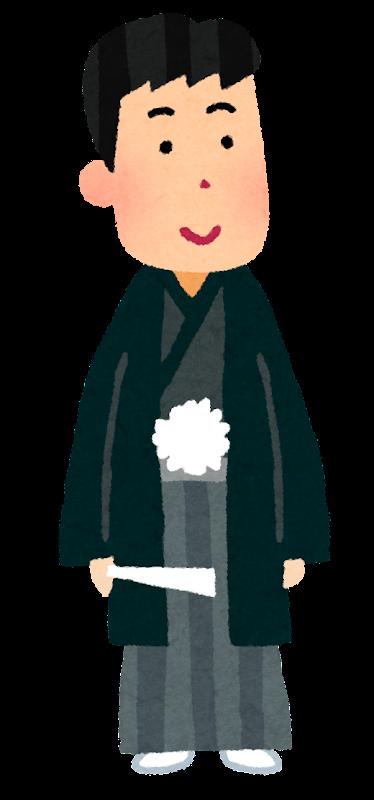 結婚式のイラスト袴姿の新郎 かわいいフリー素材集 いらすとや