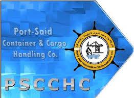 شركة بورسعيد لتداول الحاويات والبضائع    قطاع الشئون الإدارية