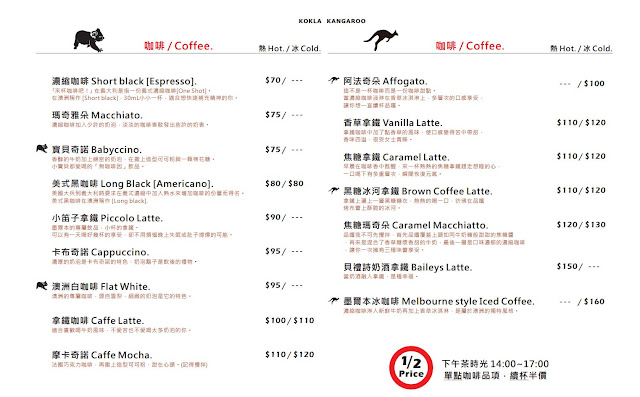 13301333 1005014469551798 6746558726624817824 o - 西式料理|AShare Cafe