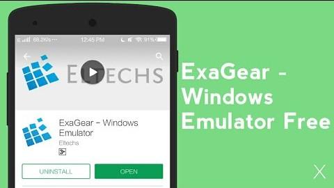exagear windows emulator تحميل برنامج