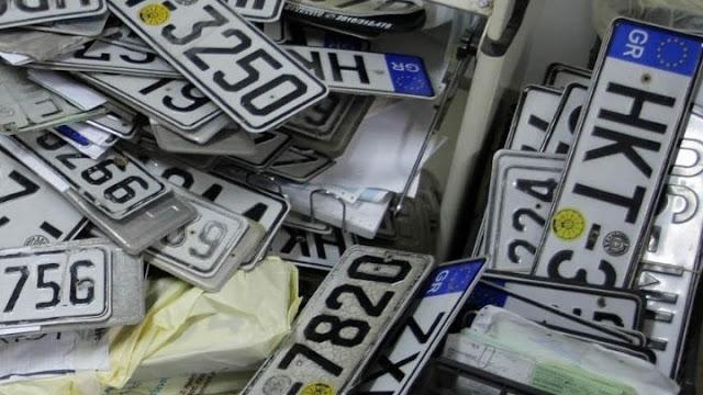 Ποιοι ιδιοκτήτες κινδυνεύουν να χάσουν τις πινακίδες κυκλοφορίας των οχημάτων τους