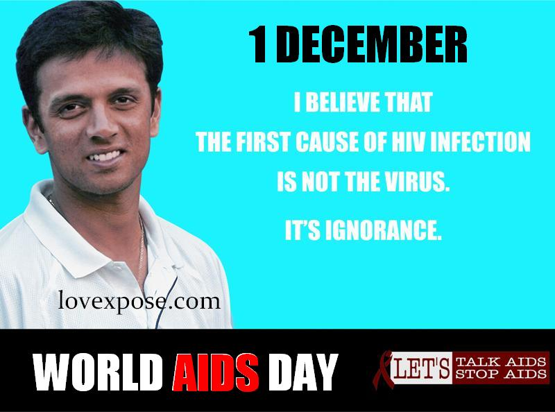 World Aids Day sms message in Hindi slogan quotes status wallpaper