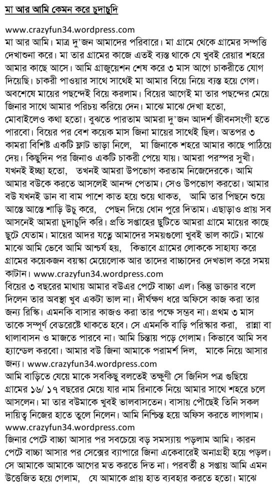 Bangla Chudachudi Golpo In Bangla Font Pdf-2600