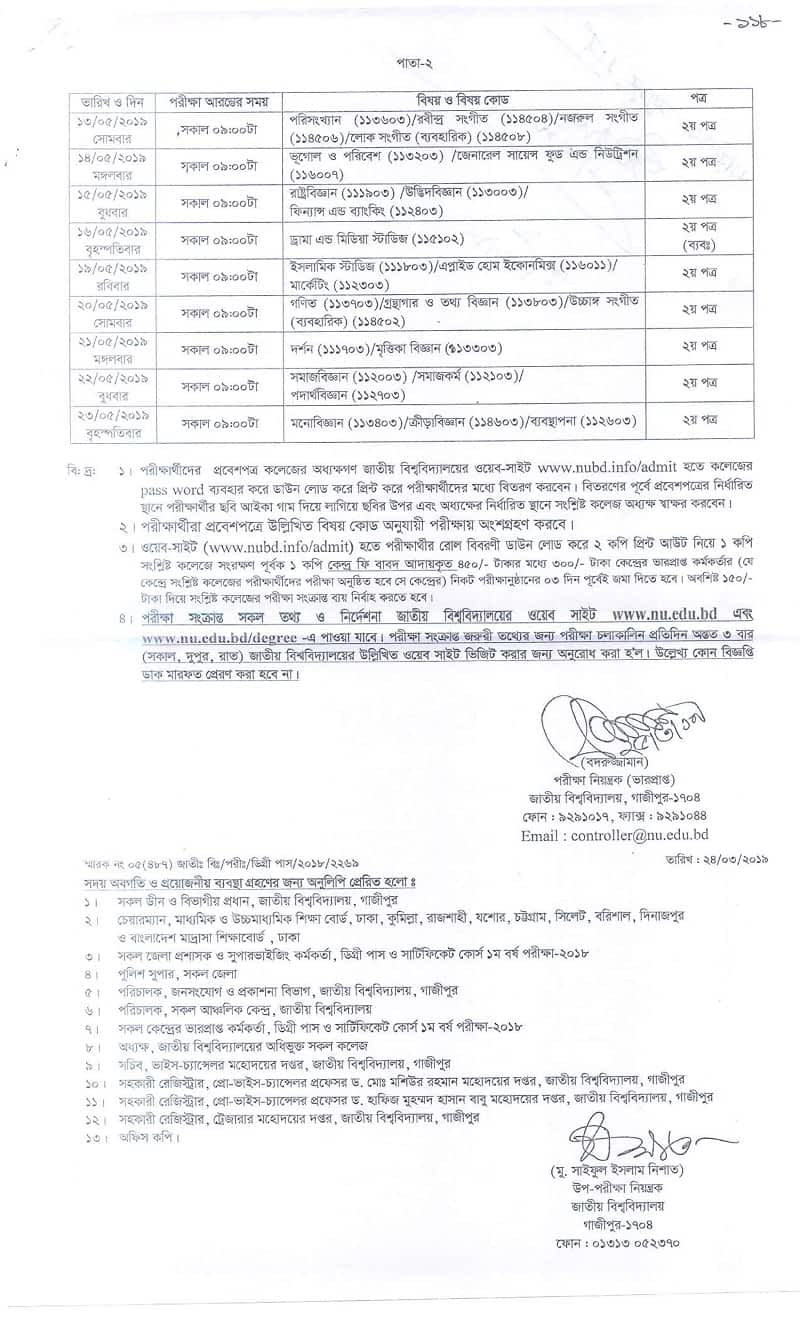 degree 1st year exam routine 2019 pdf