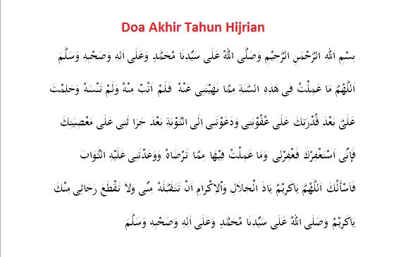 Doa Akhir Tahun dan Awal Tahun Hijriah Menurut Rasulullah