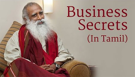 Business Secret – Sadhguru Tamil