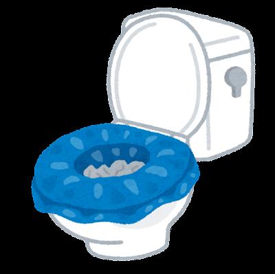 災害時の緊急用簡易トイレのイラスト