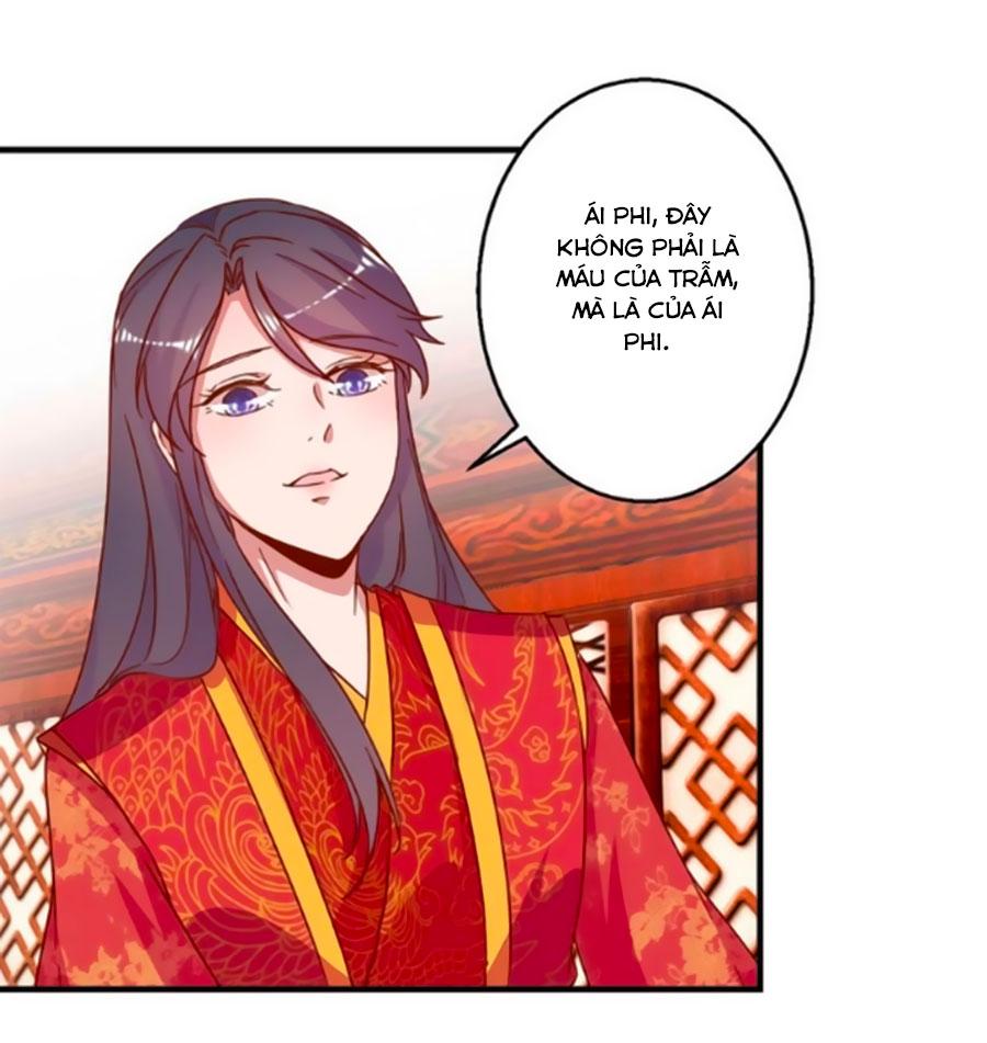 Hoàng Thượng Ở Trên, Thần Ở Dưới chap 16 - Trang 2