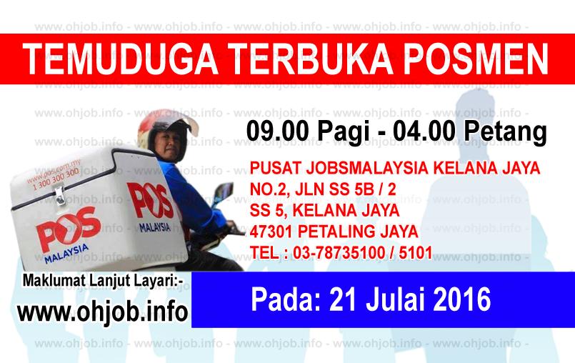 Jawatan Kerja Kosong Posmen Pos Malaysia Berhad logo www.ohjob.info julai 2016
