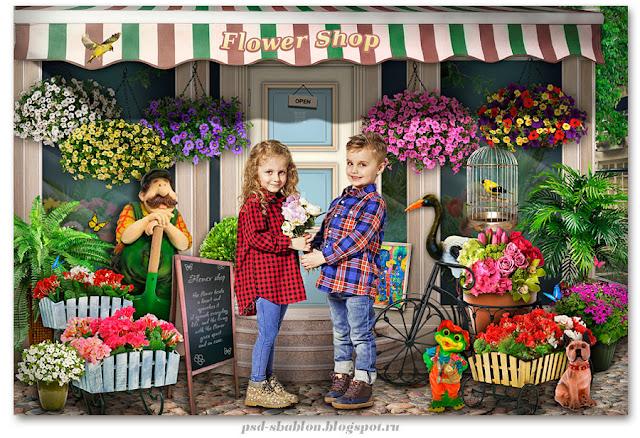 коллаж цветочный магазин