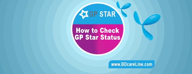 How to Check Gp Star Status
