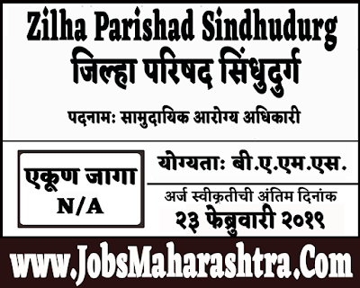 ZP Sindhudurg Recruitment 2019