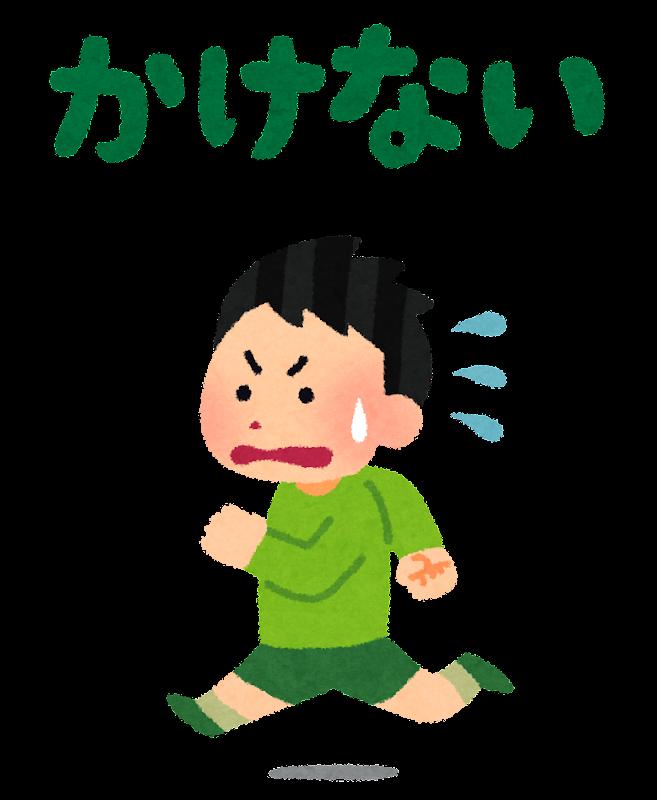 イラスト 2015年賀状無料イラスト : 訓練の「おかしも」のイラスト ...
