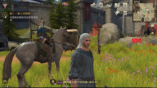 The Witcher 3 ( Soul of Hunter) Apk