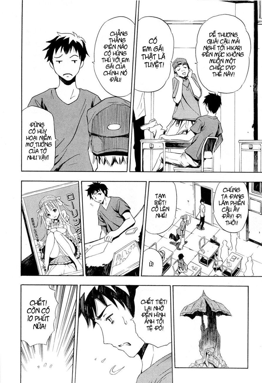 Ibitsu chap 1 trang 12