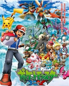 Pokemon XY Phần 19 - Pokemon XY -Pokemon Phần 19 2012 Poster