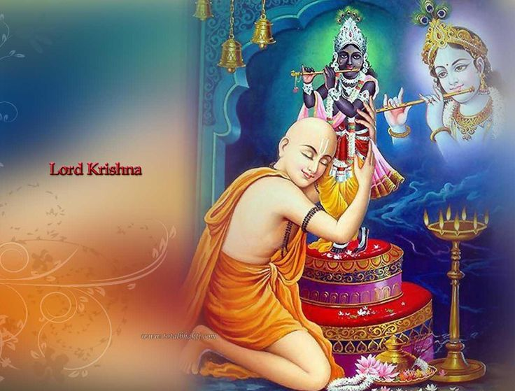 Gayathri Pai's Food Bytes: Krishna ~ Sudama … True Friendship of