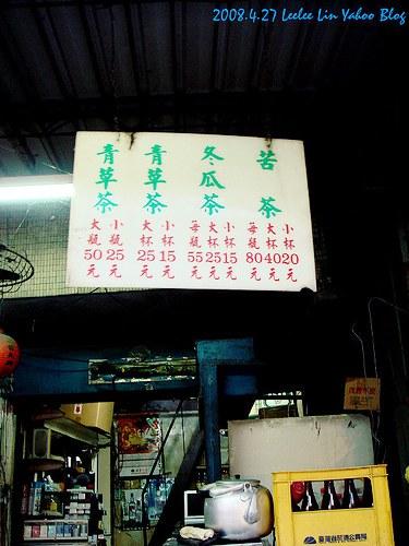 橋頭老街|高雄捷運橋頭糖廠站古蹟景點|橋頭傳統市場