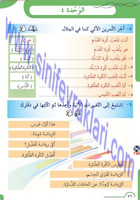 8. Sınıf Arapça Meb Yayınları Ders Kitabı Cevapları Sayfa 76
