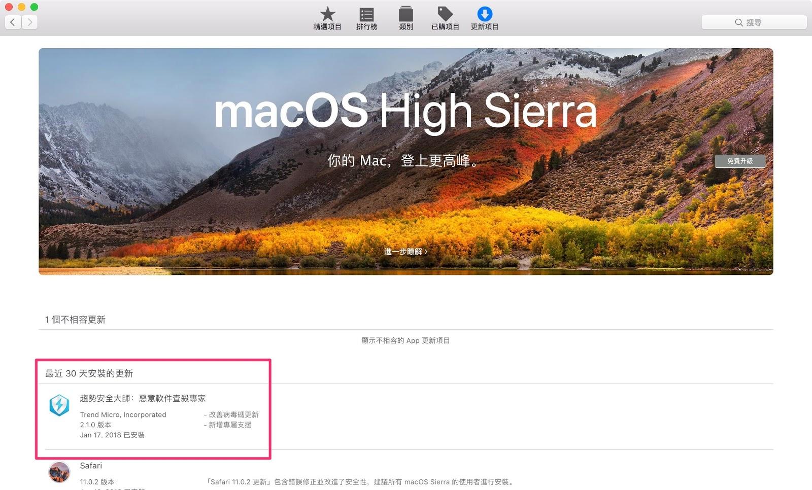 快速下載OS X 和macOS 作業系統的安裝程式  IT 技術家