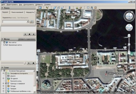 Download Google Earth Pro 7.1.8.3036 Portable