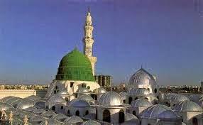 Hadis Sahih Bukhari Nomor 1418-1419