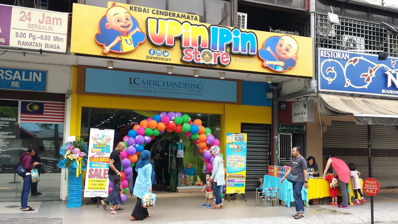 New opening of upin ipin store ampang weekend treat we are invited to the grand opening upin ipin store ampanglocated same row with rhb bank it was a great event with fun activities line up for kids and stopboris Choice Image