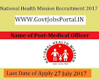 National Health Mission Recruitment 2017– 741 Medical Officer