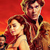 Solo : ポスター盗作の疑惑が有罪視されてる「スター・ウォーズ」最新作「ソロ」が、パクリを修正したことで、変になってしまった恥の上塗りみたいな新しいポスターをリリース ! !