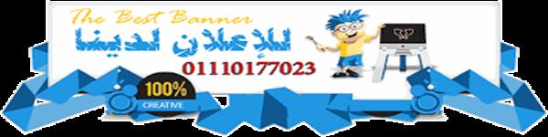 أعلن لدي الموقع الرسمي لمدينة ميت غمر