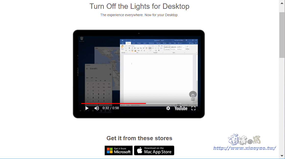 關燈看影片擴充功能