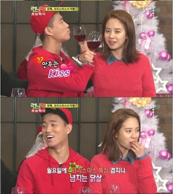 Monday couple dating love