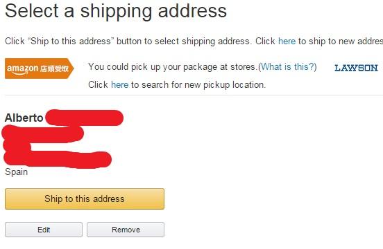 Amazon jp envia a españa