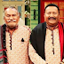Wadali Brothers son, kapil sharma show, songs, tu mane ya na mane,  tu mane ya na mane dildara, mp3, rangrez, songs download, sufi songs, yaad piya ki, songs list, charkha, punjabi sufi songs, tu mane ya na mane, coke studio, kapil sharma show with, best of, qawwali, all songs, mp3 song, new song