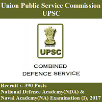 Union Public Service Commission, UPSC, freejobalert, Sarkari Naukri, NDA, NDA Answer Key, Answer Key, upsc nda logo
