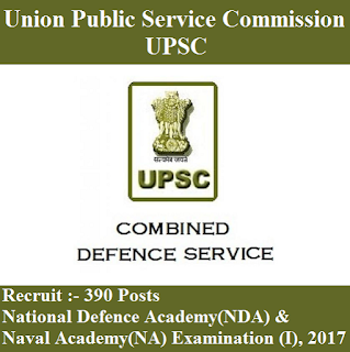Union Public Service Commission, UPSC, National Defence Academy, NDA, Naval Academy, NA, 12th, freejobalert, Sarkari Naukri, Latest Jobs, Hot Jobs, upsc logo