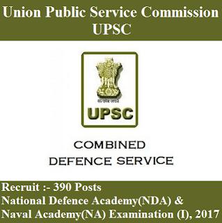 Union Public Service Commission, UPSC, freejobalert, Sarkari Naukri, NDA, NDA Admit Card, Admit Card, upsc nda logo