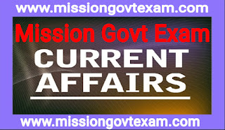 Current gk in hindi, current affairs 2019 in hindi