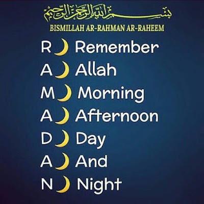 ramadan-mubarak-facebook-status