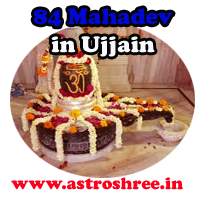 84 Mahadev In Ujjain, divine temples of shivji in ujjain, spiritual and religious places of Ujjain in India, astrologer in Ujjain