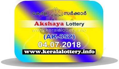 KeralaLottery.info, akshaya today result : 4-7-2018 Akshaya lottery ak-352, kerala lottery result 04-07-2018, akshaya lottery results, kerala lottery result today akshaya, akshaya lottery result, kerala lottery result akshaya today, kerala lottery akshaya today result, akshaya kerala lottery result, akshaya lottery ak.352 results 4-7-2018, akshaya lottery ak 352, live akshaya lottery ak-352, akshaya lottery, kerala lottery today result akshaya, akshaya lottery (ak-352) 04/07/2018, today akshaya lottery result, akshaya lottery today result, akshaya lottery results today, today kerala lottery result akshaya, kerala lottery results today akshaya 4 7 18, akshaya lottery today, today lottery result akshaya 4-7-18, akshaya lottery result today 4.7.2018, kerala lottery result live, kerala lottery bumper result, kerala lottery result yesterday, kerala lottery result today, kerala online lottery results, kerala lottery draw, kerala lottery results, kerala state lottery today, kerala lottare, kerala lottery result, lottery today, kerala lottery today draw result, kerala lottery online purchase, kerala lottery, kl result,  yesterday lottery results, lotteries results, keralalotteries, kerala lottery, keralalotteryresult, kerala lottery result, kerala lottery result live, kerala lottery today, kerala lottery result today, kerala lottery results today, today kerala lottery result, kerala lottery ticket pictures, kerala samsthana bhagyakuri