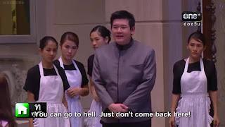 Leh Ratree Episode 2 - 1